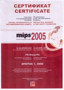 Diplom-OOO-Epotos-2005-g