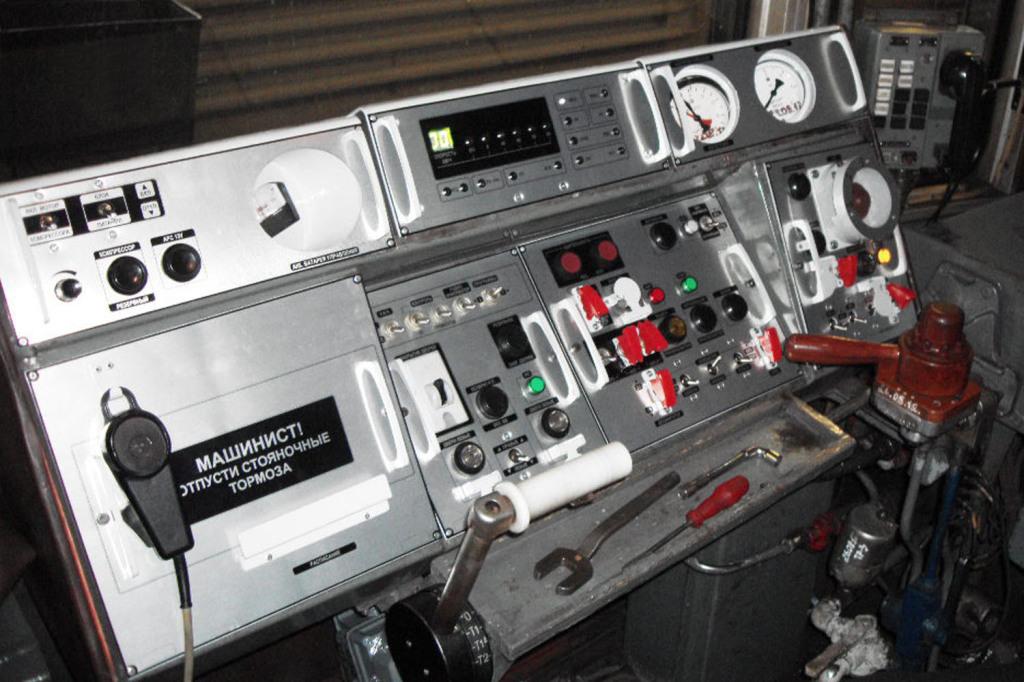 Новый пульт кабины машиниста