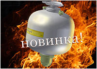 Буран-15ТРВ-avatar